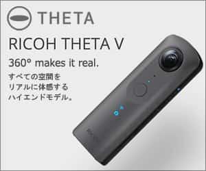 ricoh theta v