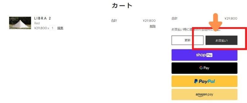 The Free Spirits日本公式 オンラインショップ