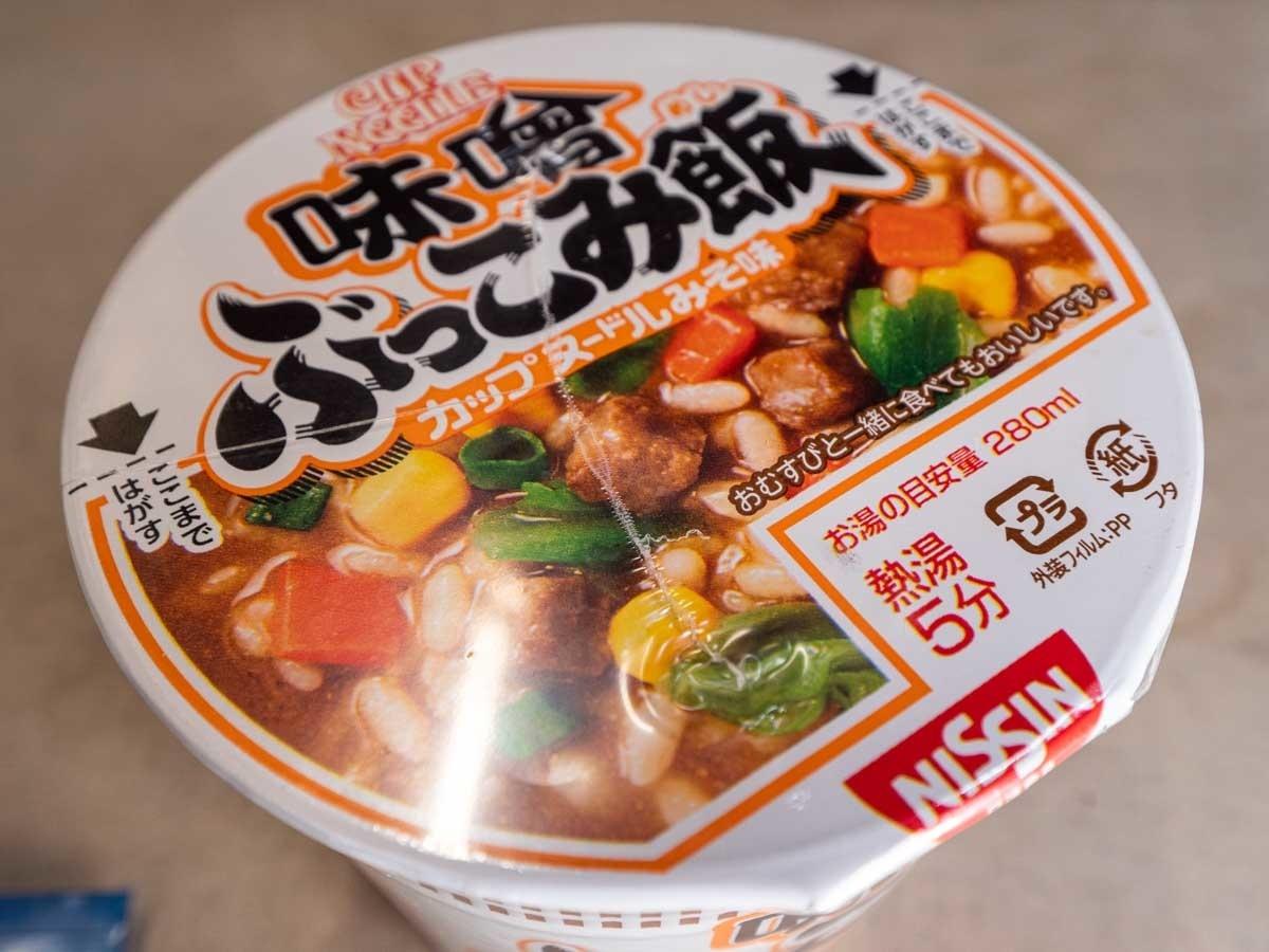 味噌ぶっこみ飯