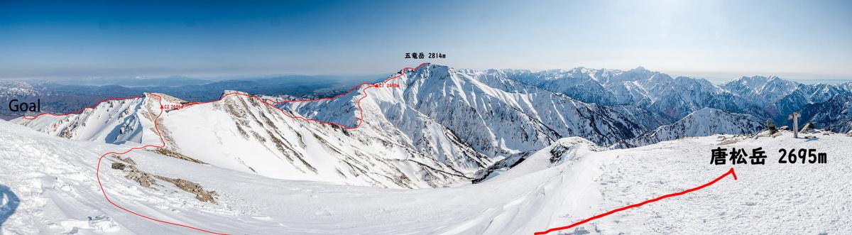 五竜岳~唐松岳へのコース
