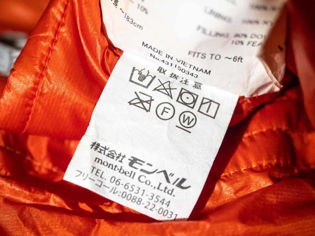寝袋の洗濯表示