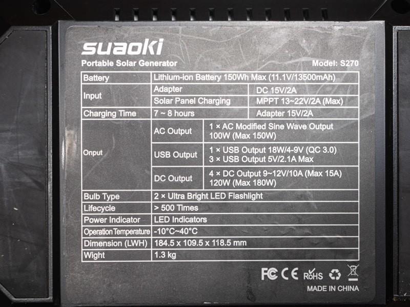 suaokiS270の性能表示