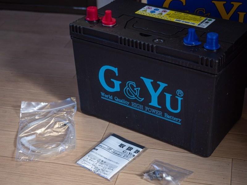G&Yu105Ahのサブバッテリー