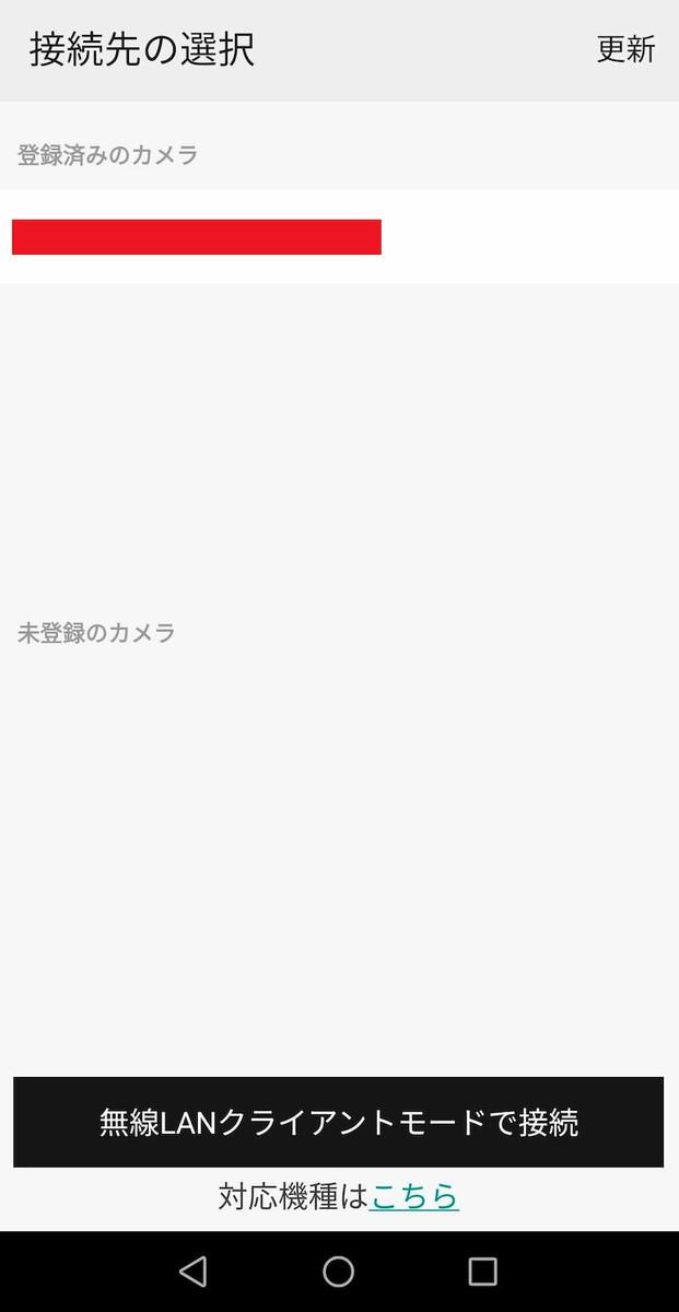 RICOH THETA アプリ画面