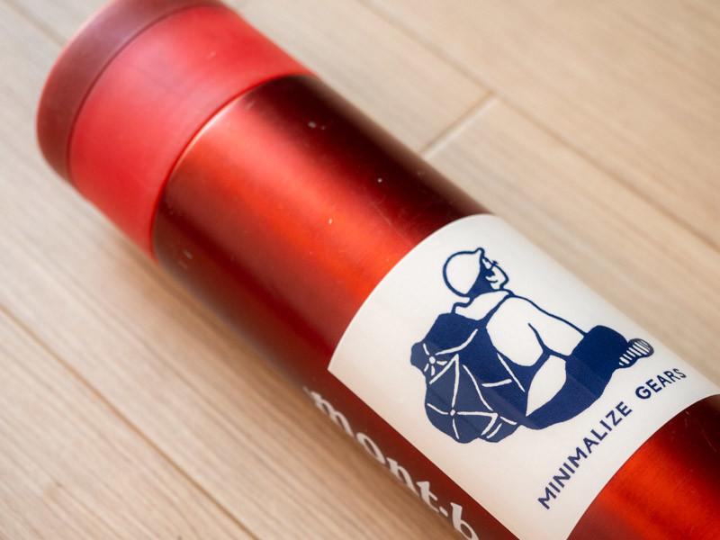 アルパインサーモボトル