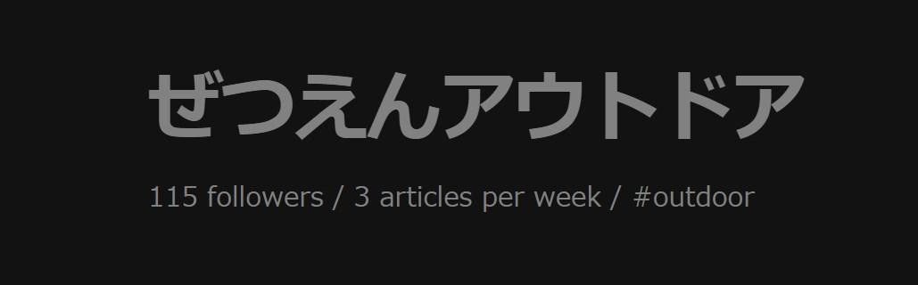 feedly 読者数