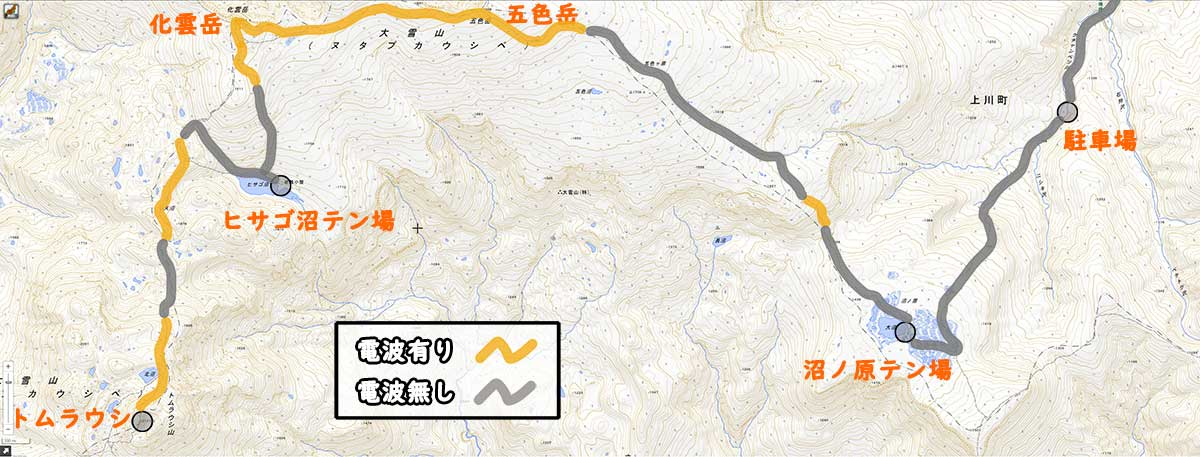 クチャンベツ沼ノ原~トムラウシ 電波