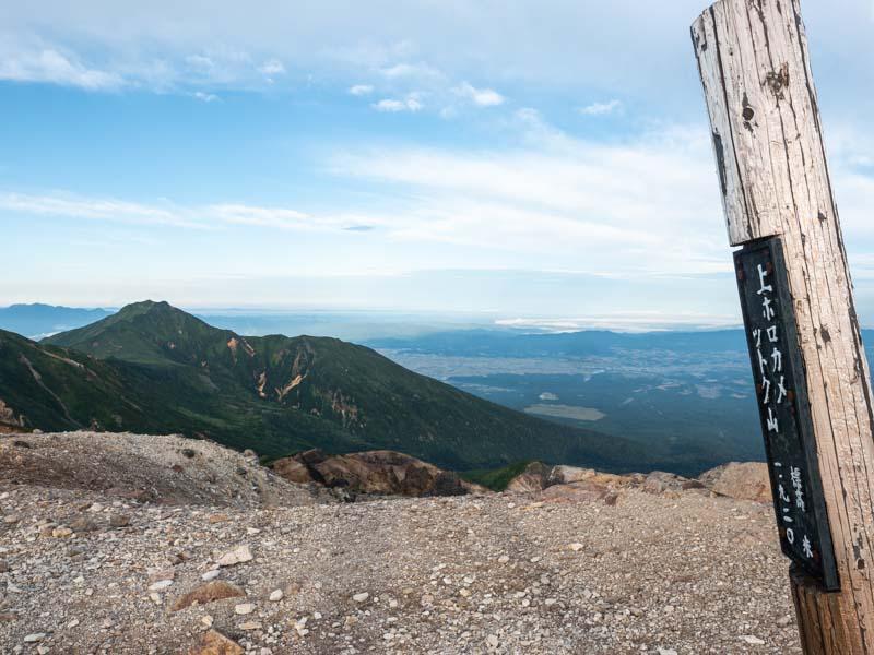 カミホロカメットク山