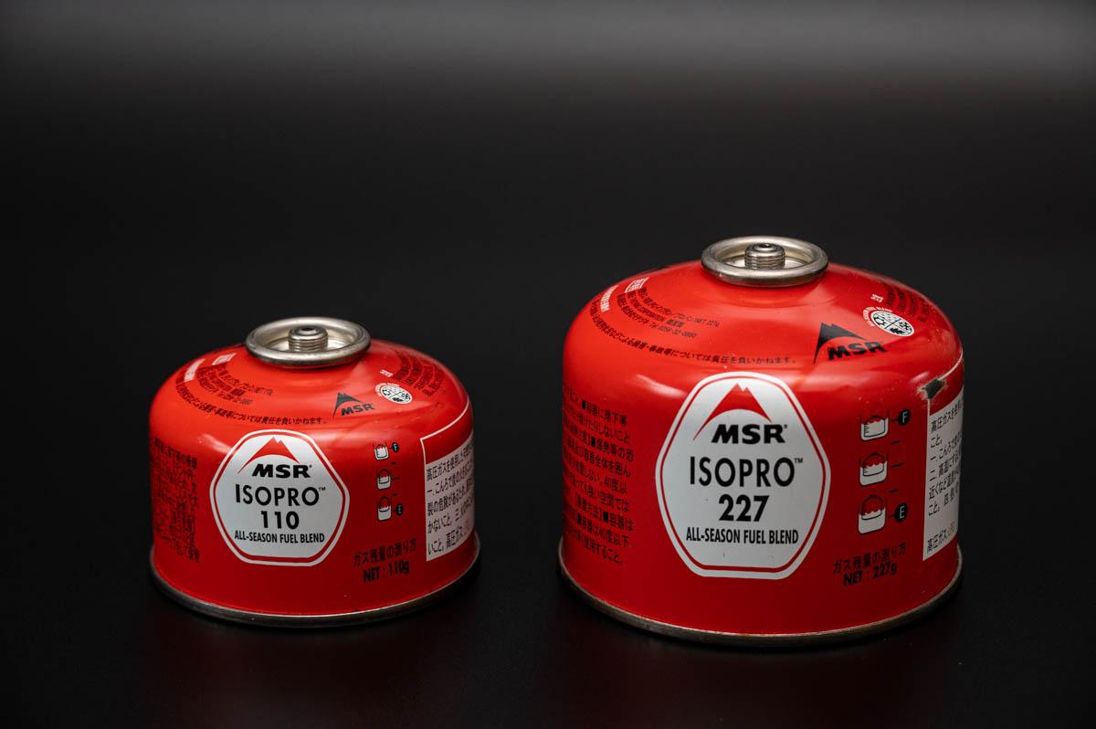 MSR ウィンドバーナー OD缶
