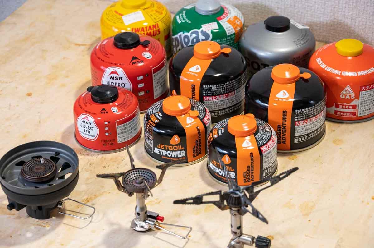 OD缶とシングルバーナー