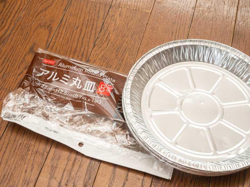 EVERNEW Ultra Light パン#16 フタにアルミ皿