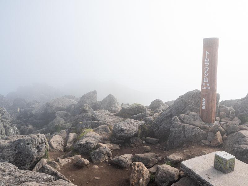クチャンベツ沼ノ原~トムラウシ 登山