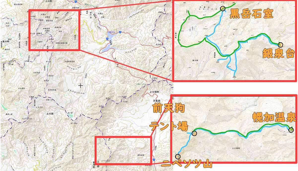 銀泉台とニペソツ山マップ