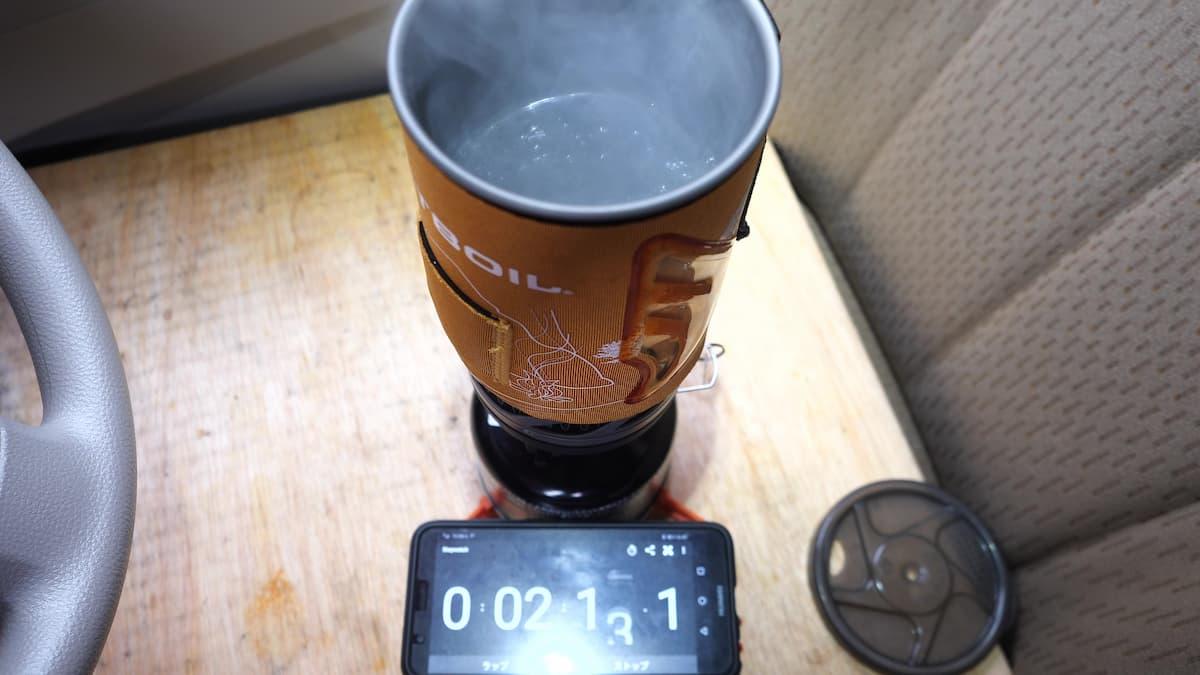 ジェットボイル フラッシュでお湯を沸かす