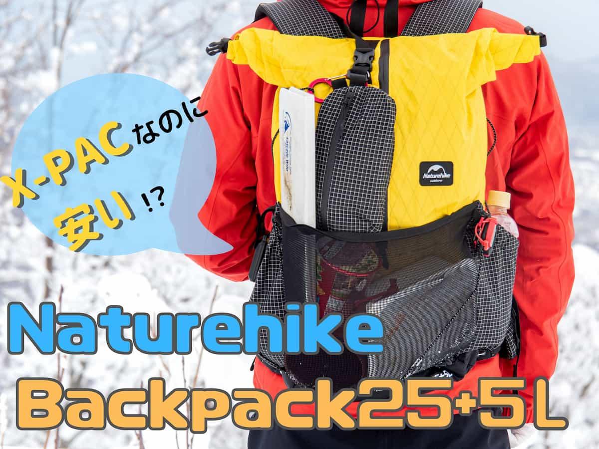 naturehike backpack25+5xpac