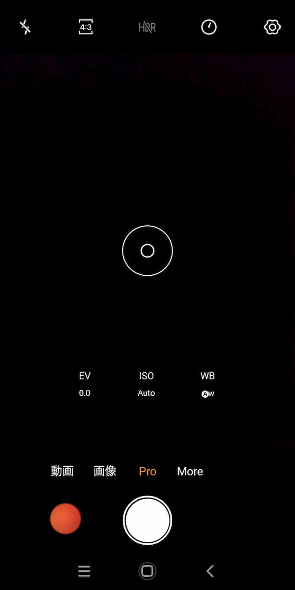 Blackview BV6300Proカメラ